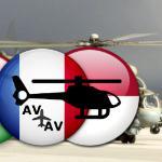 Перевооружаемся без вертолетов